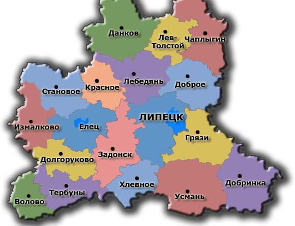 ОЭЗ регионального уровня в районах Липецкой области обеспечивают сбалансированное пространственное развитие региона