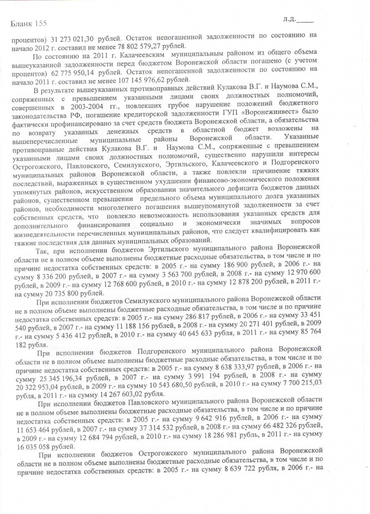 Document-page-024.jpg