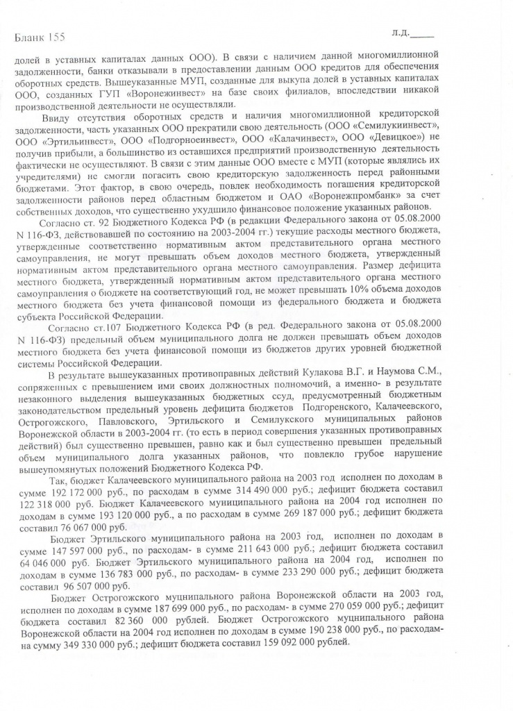 Document-page-022.jpg