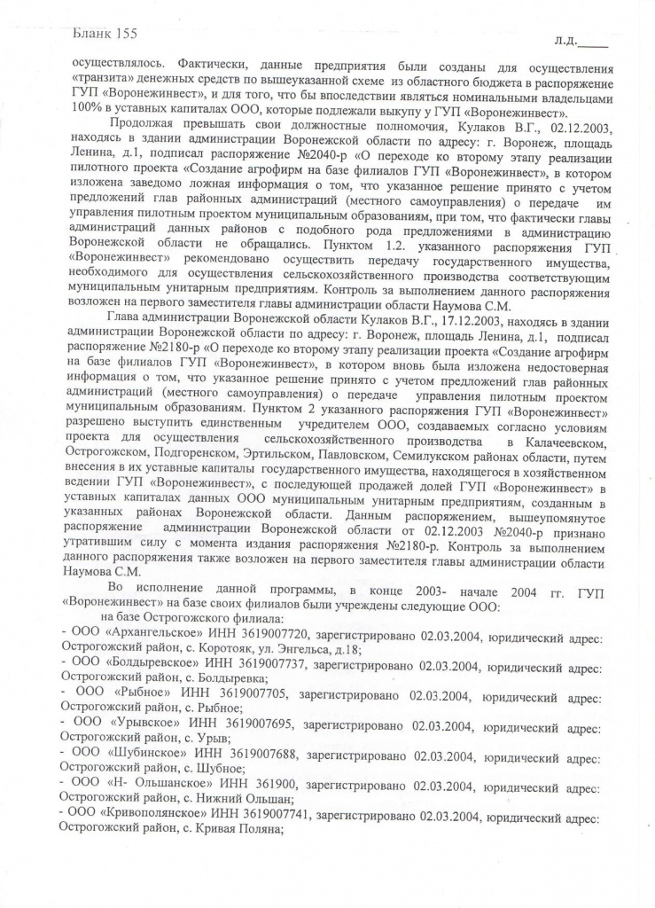 Document-page-011.jpg