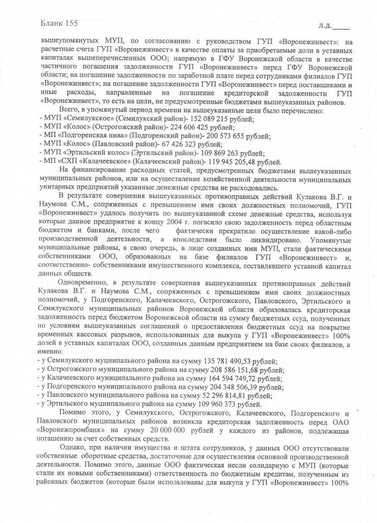 Document-page-021.jpg