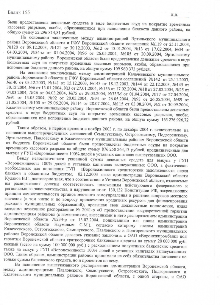 Document-page-017.jpg