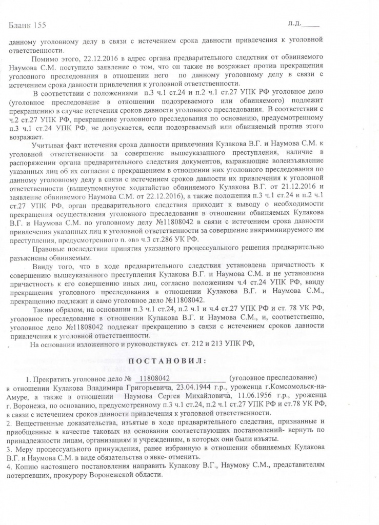 Document-page-026.jpg
