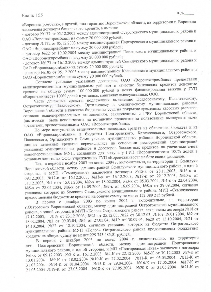 Document-page-020.jpg