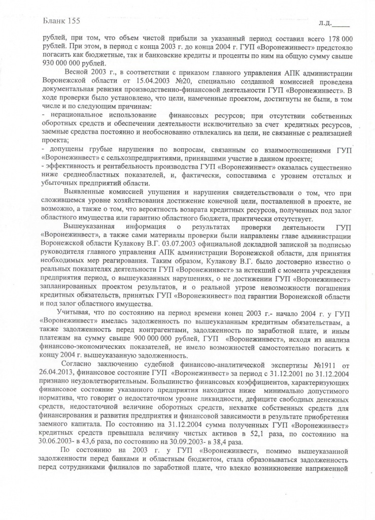 Document-page-007.jpg